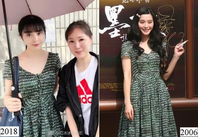 Giàu nứt đố đổ vách nhưng Phạm Băng Băng, Angela Baby, Song Hye Kyo rất hay mặc lại đồ cũ - Ảnh 1.