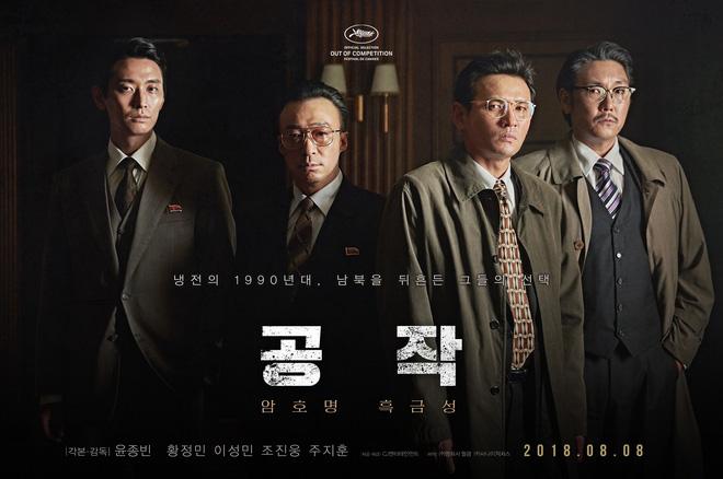 Gần 10 năm hậu scandal, Thái tử Shin đã trở lại thời hoàng kim đầy ngoạn mục! - ảnh 8