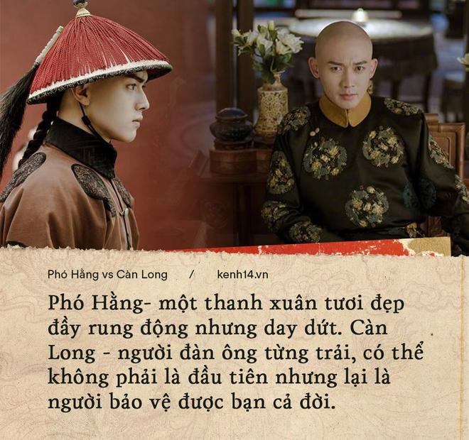 Phó Hằng vs Càn Long: Một người là thanh xuân để day dứt khôn nguôi, một người mạnh mẽ để nương tựa cả đời - Ảnh 3.