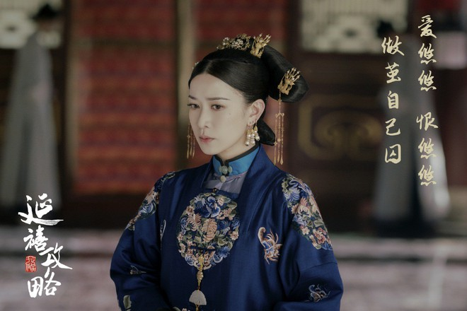 Nhan sắc cùng phong cách ngoài đời thực của 6 nàng Phi tần trong phim Diên hi công lược - Ảnh 13.