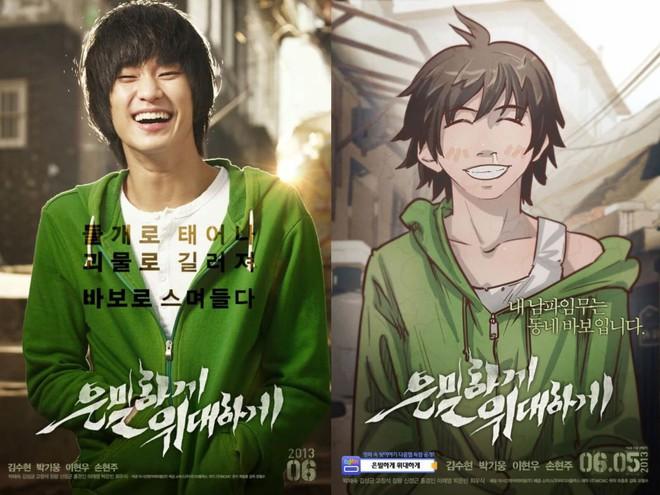 6 nhân vật phim Hàn giống nguyên tác truyện tranh đến đáng sợ - ảnh 4