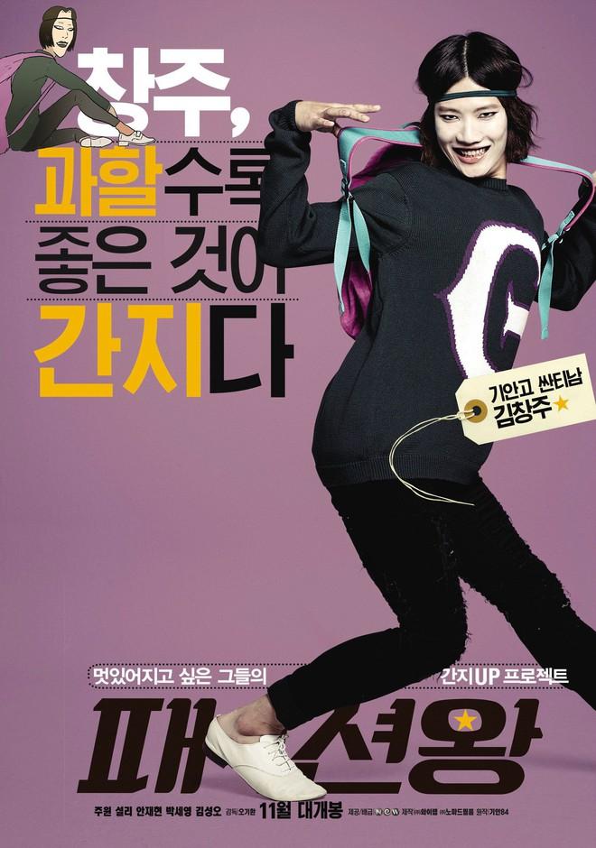 6 nhân vật phim Hàn giống nguyên tác truyện tranh đến đáng sợ - ảnh 10