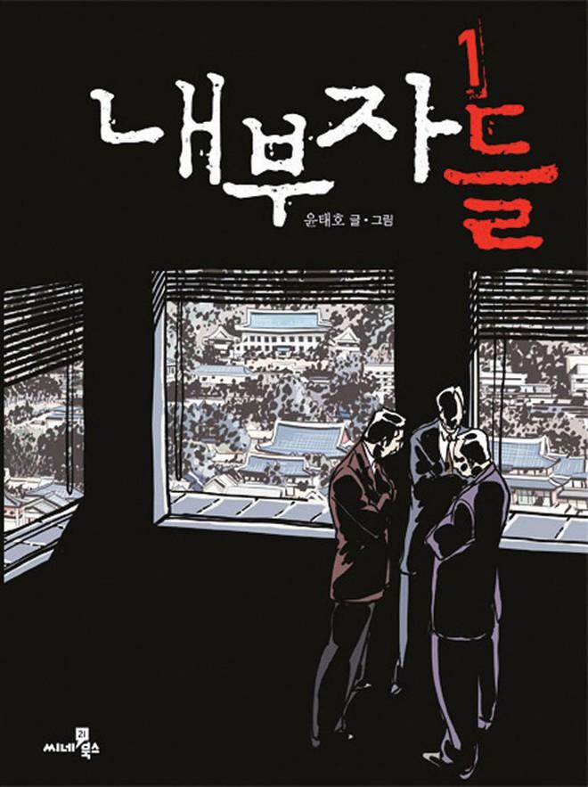 10 phim Hàn thành công nhất được chuyển thể từ truyện tranh mạng nổi tiếng (Phần 1) - ảnh 6