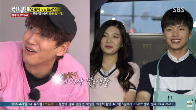 Vợ chồng Sungjae (BtoB) - Joy (Red Velvet): Chia tay 3 năm vẫn được nhà đài gán ghép nhiệt tình - ảnh 10