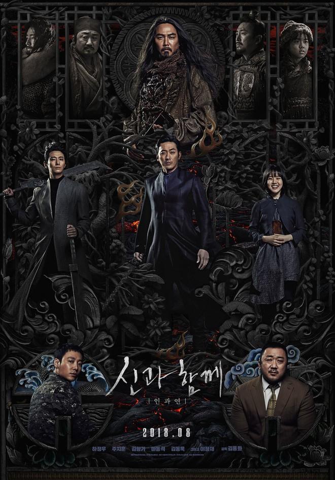 Thử Thách Thần Chết 2 trở thành phim quốc dân 10 triệu vé thứ 17 của Hàn Quốc - ảnh 1