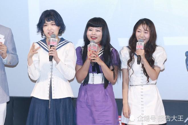 Girlband xấu nhất lịch sử Trung Quốc tổ chức fan meeting, dân tình chê bai không tiếc lời - ảnh 1