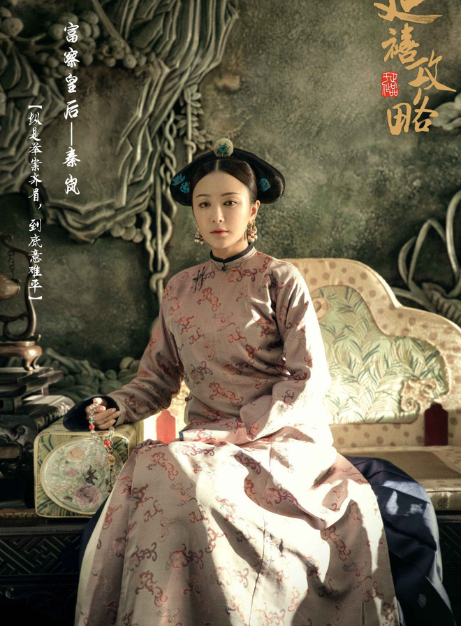 """Không hổ là """"crush quốc dân"""", Phú Sát Hoàng Hậu makeup nhẹ nhàng còn hướng dẫn hội chị em cách hóa tiên nữ giữa hậu cung - ảnh 1"""