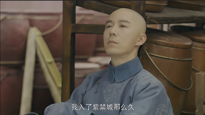 Diên Hi Công Lược: Ngụy Anh Lạc làm loạn nhưng hoàng hậu vẫn bảo vệ - Ảnh 8.