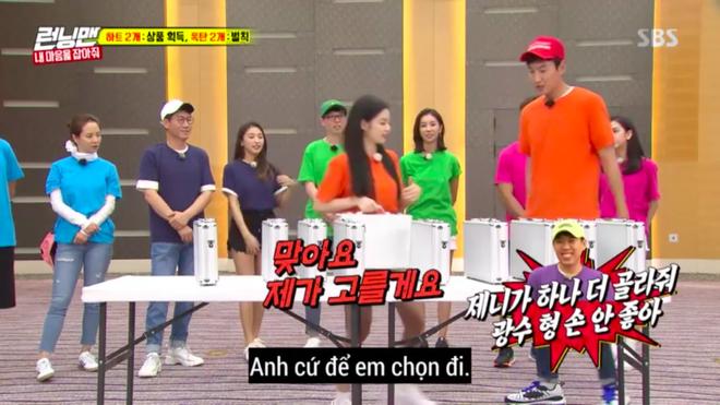 Khổ thân Jennie (Black Pink), lần nào đến Running Man cũng bị dìm hàng tới bến! - Ảnh 3.
