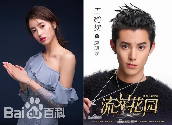 Tiểu Long Nữ phiên bản 2018: Xinh đẹp, khí chất chẳng kém cạnh Lưu Diệc Phi! - ảnh 6