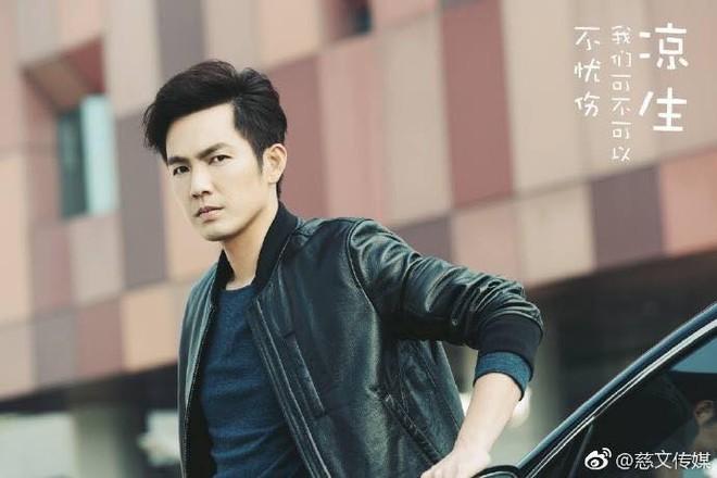 """Tháng 9 này, ta có hẹn với sự trở lại của """"nam thần"""" Chung Hán Lương - ảnh 4"""
