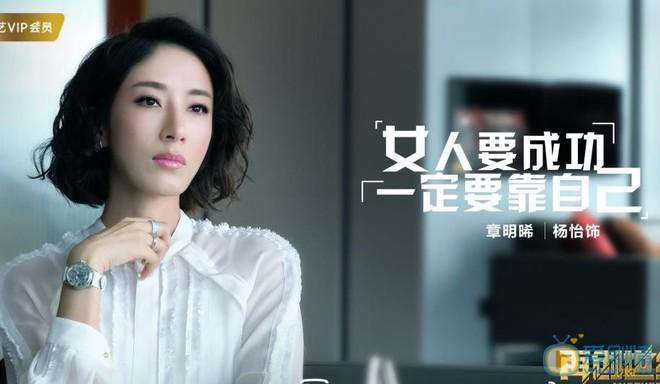 Sau 18 năm, fan TVB có 3 lý do để xem Câu Chuyện Khởi Nghiệp - bản reboot hấp dẫn của Thử Thách Nghiệt Ngã - ảnh 1
