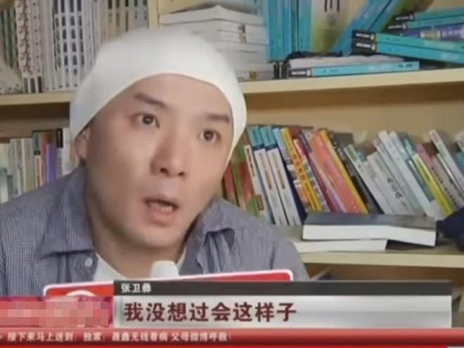 Trương Vệ Kiện bị tố đạo đức giả sau cái chết thương tâm của em trai