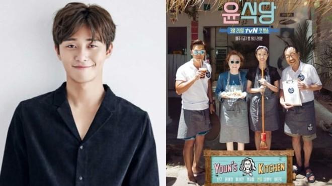 Họp báo gameshow của Park Seo Joon bất ngờ bị hủy bỏ, nguyên nhân được đồn là do Hoa Du Ký? - Ảnh 1.