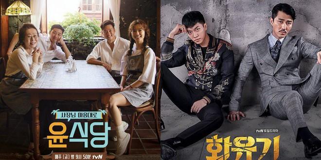 Họp báo gameshow của Park Seo Joon bất ngờ bị hủy bỏ, nguyên nhân được đồn là do Hoa Du Ký? - Ảnh 2.