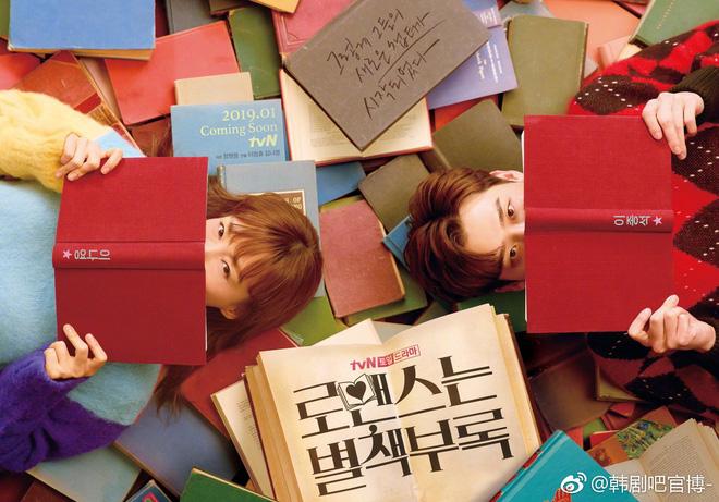 Vợ mỹ nhân của Won Bin ở tuổi U40 vẫn nhún nhảy tưng bừng ăn đứt Lee Jong Suk - ảnh 10