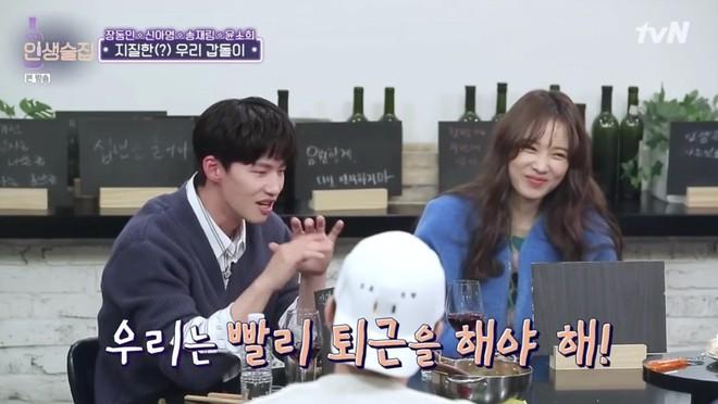 Hóa ra nàng cháo Kim So Eun và chồng hờ đã cho fan ăn một quả dưa bở như thế này! - Ảnh 1.