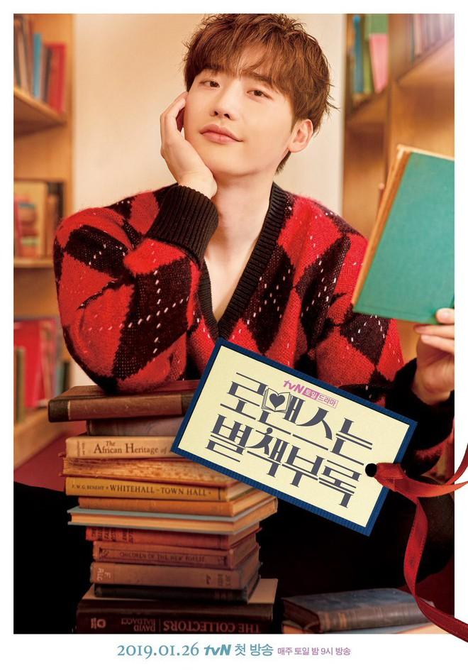 Vợ mỹ nhân của Won Bin ở tuổi U40 vẫn nhún nhảy tưng bừng ăn đứt Lee Jong Suk - ảnh 8