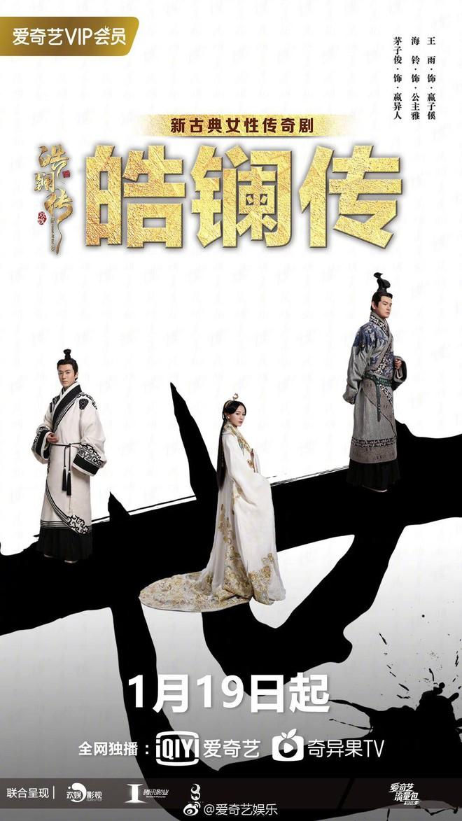 Sau lùm xùm ví gà cưng ngon lành hơn Châu Tấn, Vu Chính công bố ngày Hạo Lan Truyện lên sóng - ảnh 3