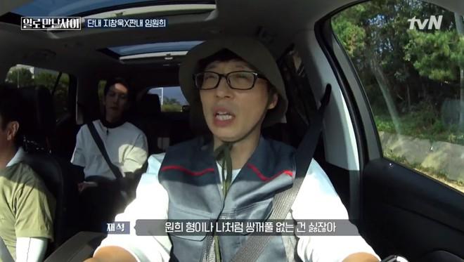 Trời ơi tin được không? Ji Chang Wook cũng có lúc không tự tin vào ngoại hình của mình - ảnh 2