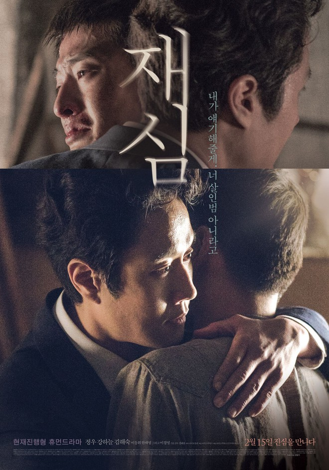 Bát hoàng tử Kang Ha Neul: Từng núp dưới cái bóng Lee Min Ho nay thành trai quê quốc dân của màn ảnh Hàn - ảnh 9