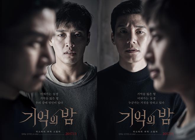 Bát hoàng tử Kang Ha Neul: Từng núp dưới cái bóng Lee Min Ho nay thành trai quê quốc dân của màn ảnh Hàn - ảnh 11