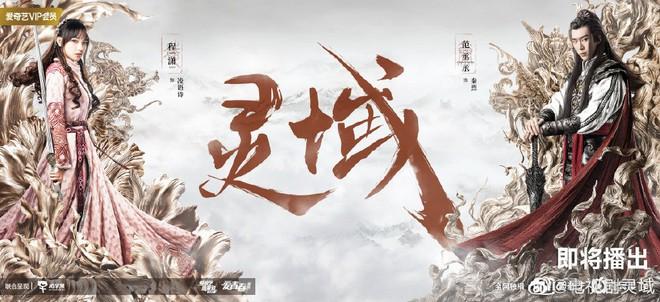 Dự án phim trong 1 năm tới của iQIYI: Ơn giời! Hàng loạt phim cổ trang đắp chiếu có cơ hội phát sóng rồi - Ảnh 5.