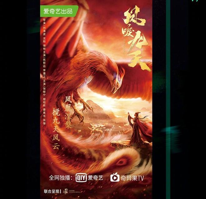 Loạt phim cổ trang Hoa ngữ từng bị đắp chiếu của Vương Nguyên, Lý Hiện, Hứa Khải có cơ hội phát sóng - ảnh 5