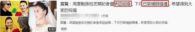 Chăn đơn gối chiếc bao năm, Châu Tinh Trì bất ngờ tuyên bố làm đám cưới với Trương Bá Chi tại Paris vào tháng sau? - Ảnh 1.