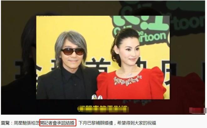 Chăn đơn gối chiếc bao năm, Châu Tinh Trì bất ngờ tuyên bố làm đám cưới với Trương Bá Chi tại Paris vào tháng sau? - Ảnh 2.