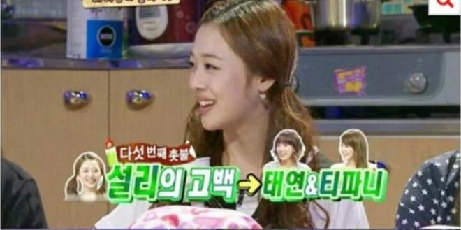 Dậy sóng cách Sulli nói về Taeyeon, Tiffany trong quá khứ: Mối quan hệ ra sao mà khiến cố diễn viên bật khóc? - ảnh 2