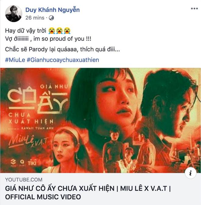 Bùng nổ phản ứng về MV mới của Miu Lê: Karik, Trung Quân Idol và loạt sao tấm tắc khen nhạc hay thấm thía nhưng drama về người thứ 3 có vẻ nhàm? - ảnh 1
