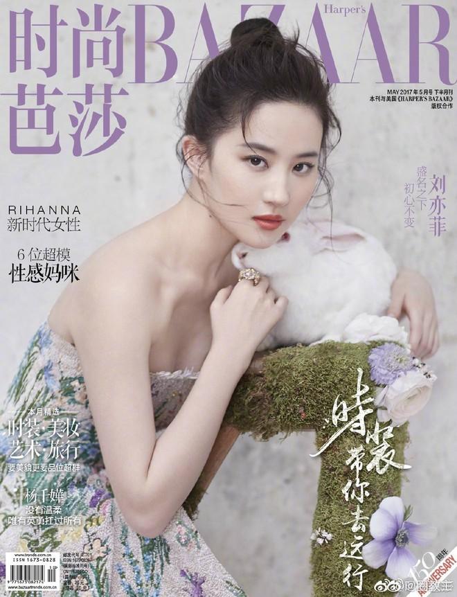 Dù Triệu Lệ Dĩnh cố gắng thế nào thì vẫn thua đau trước Dương Mịch, Lưu Diệc Phi khi lên bìa tạp chí với cùng 1 tạo hình - ảnh 2