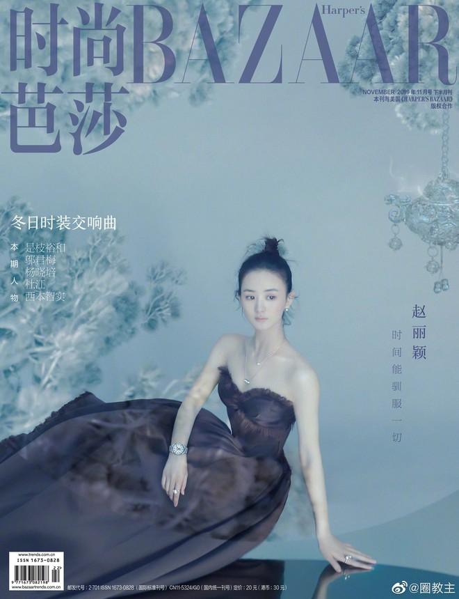 Dù Triệu Lệ Dĩnh cố gắng thế nào thì vẫn thua đau trước Dương Mịch, Lưu Diệc Phi khi lên bìa tạp chí với cùng 1 tạo hình - ảnh 5