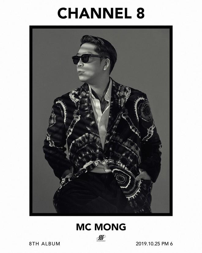 Nam rapper bị Knet đay nghiến vì trốn nghĩa vụ quân sự diệt gọn BXH với bài mới có 1 câu thần chú giống hệt BIGBANG - ảnh 1