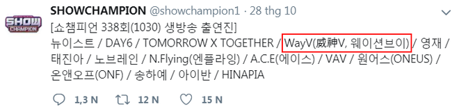 NCT Trung Quốc mang vũ trụ vào MV mới, nhưng thời điểm trở lại khiến fan xót vì Lucas đang hoạt động với SuperM gặp chấn thương, kiệt sức - ảnh 2