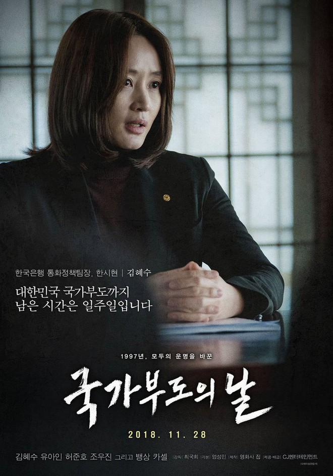 Đề cử Rồng Xanh 2019: Parasite áp đảo toàn mặt trận, YoonA vừa chào sân điện ảnh chưa lâu đã được đề cử Ảnh Hậu? - ảnh 13