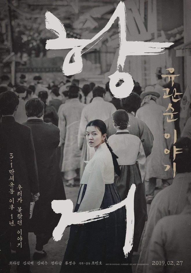 Đề cử Rồng Xanh 2019: Parasite áp đảo toàn mặt trận, YoonA vừa chào sân điện ảnh chưa lâu đã được đề cử Ảnh Hậu? - ảnh 14