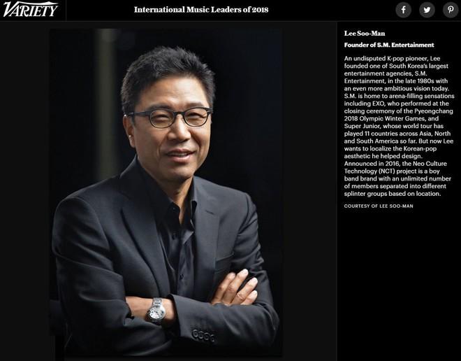 Chuyên gia tộc nhà chủ tịch SM Lee Soo Man: Thái tử ngậm thìa vàng bí ẩn nhất Kbiz và cô cháu gái nổi tiếng khắp châu Á - ảnh 1