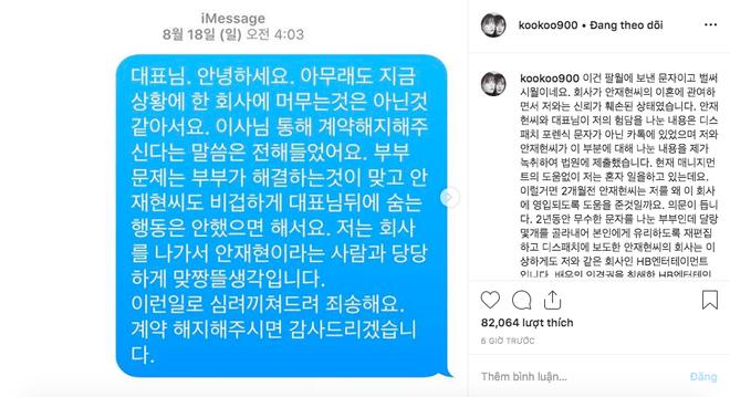 Goo Hye Sun đã comeback: Tung bằng chứng tố tin nhắn gửi Dispatch bị xào nấu, chồng dụ về một công ty có mục đích - Ảnh 1.