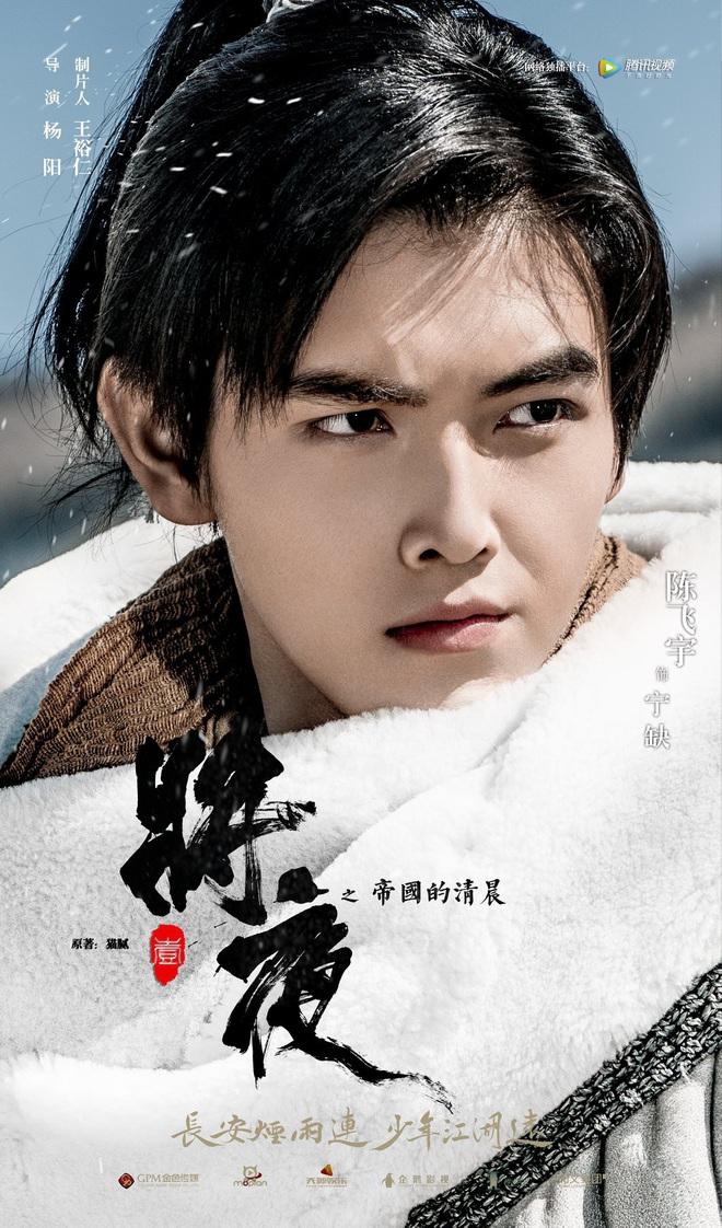 2 phim Trung thị phi cả rổ: Ngô Diệc Phàm - Dương Tử tranh ai diễn chính, Tiêu Chiến không tìm được người yêu? - ảnh 9