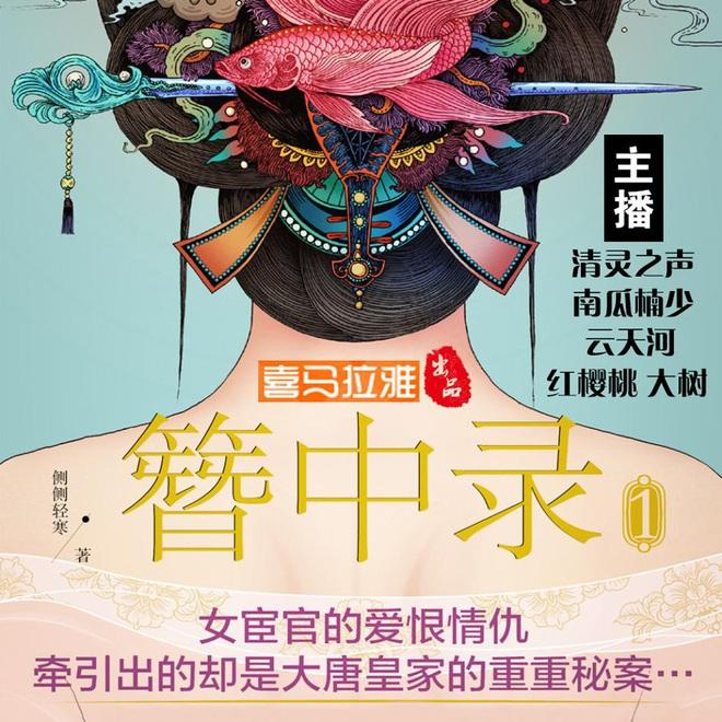 2 phim Trung thị phi cả rổ: Ngô Diệc Phàm - Dương Tử tranh ai diễn chính, Tiêu Chiến không tìm được người yêu? - ảnh 1