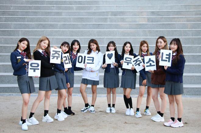IZ*ONE phiên bản 2.0 thông báo tái xuất lần 3 năm 2019, liệu có vượt thành tích của Red Velvet và GFRIEND? - ảnh 13