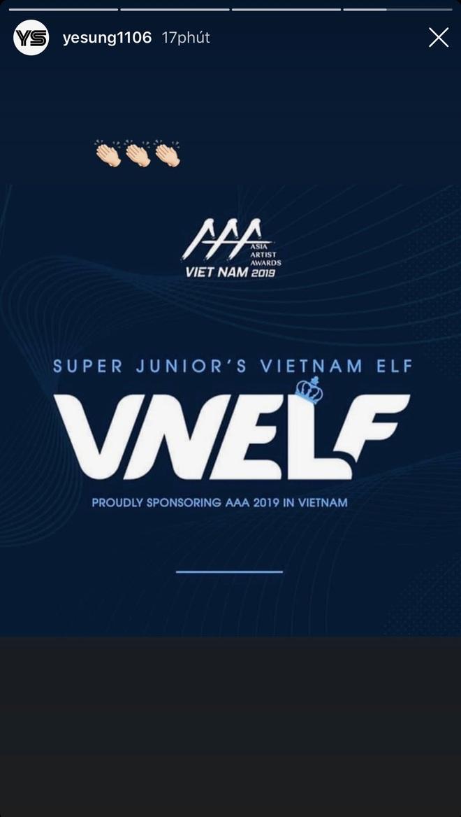 Vừa nghe tin VNELF là đơn vị tài trợ AAA 2019, Yesung (Super Junior) liền đăng bài đầy tự hào khoe fandom Việt trên Instagram - ảnh 3
