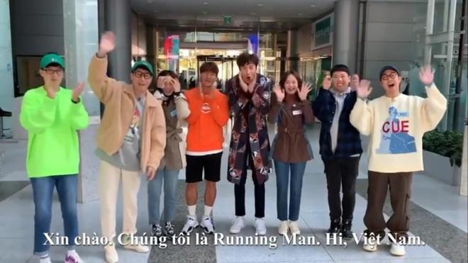 Dàn sao Running Man gửi lời chào đến fan Việt trước khi sang tổ chức fan meeting - ảnh 1
