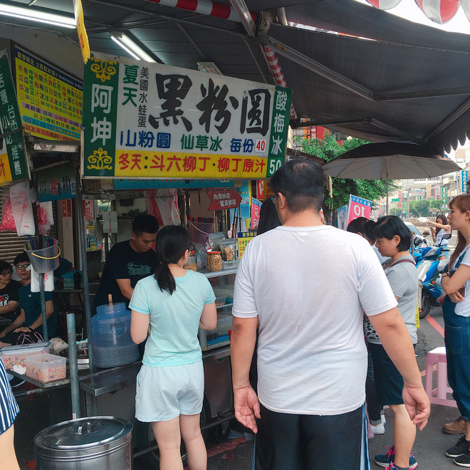 Đến Đài Loan đừng quên check in với túi trân châu đá bào vạn người mê này nhé! - Ảnh 7.