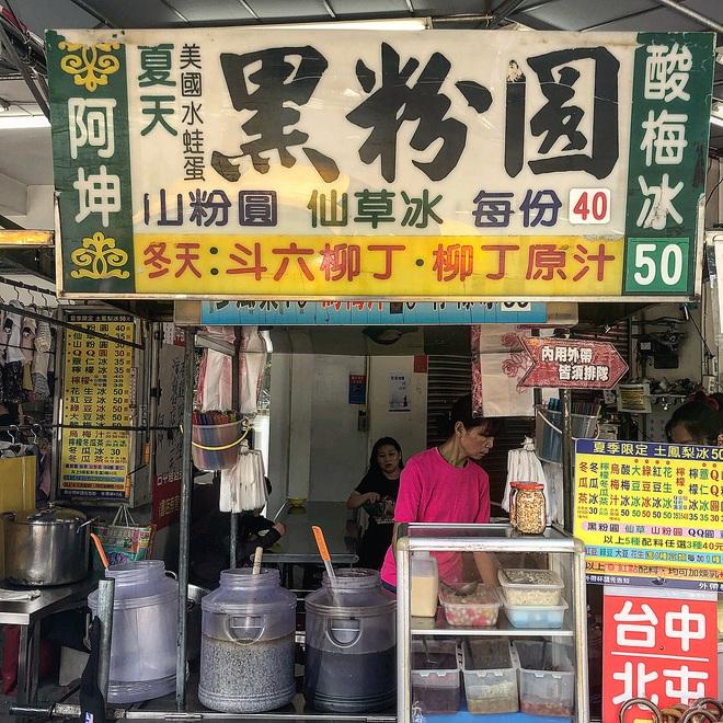 Đến Đài Loan đừng quên check in với túi trân châu đá bào vạn người mê này nhé! - Ảnh 8.
