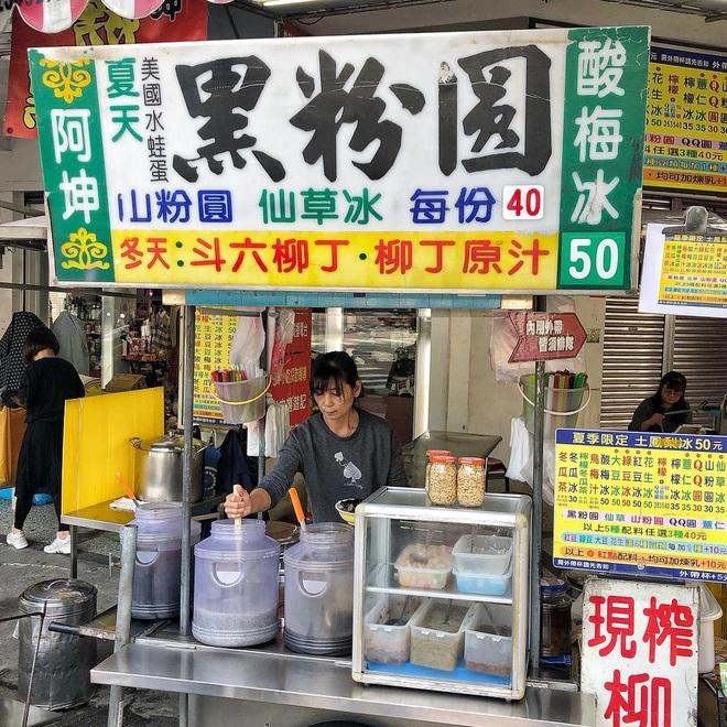 Đến Đài Loan đừng quên check in với túi trân châu đá bào vạn người mê này nhé! - Ảnh 3.