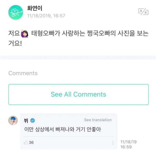 Sao bao năm cuối cùng V (BTS) đã lên tiếng về thuyền bromance với Jungkook, nhưng sao có vẻ hơi gắt? - ảnh 2