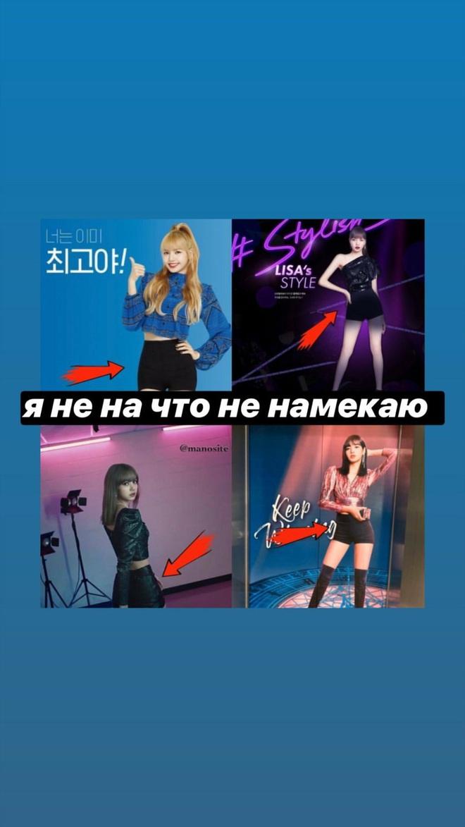 Thấy Lisa mặc đi mặc lại 1 chiếc quần trong suốt 3 năm, fan BLACKPINK phẫn nộ tố YG vô tâm, hời hợt - ảnh 6
